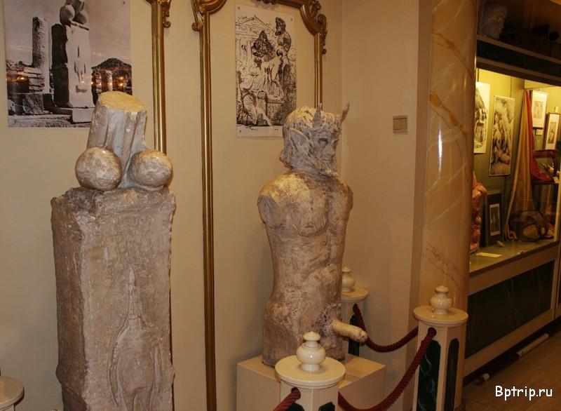 Секс музей амстердам смотреть