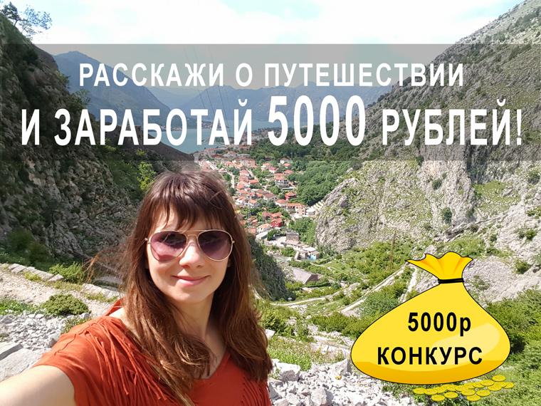 http://bptrip.ru/wp-content/uploads/2016/05/konkurs-bptrip.jpg