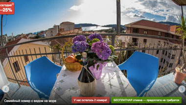 guest-house-becici
