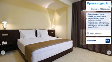 hotels-becici-book