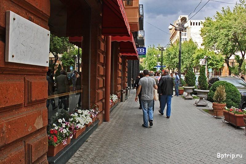 улицы-еревана-фото