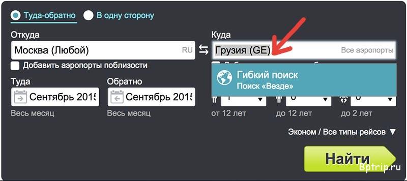 авиабилеты москва тбилиси дешево прямые рейсы цены