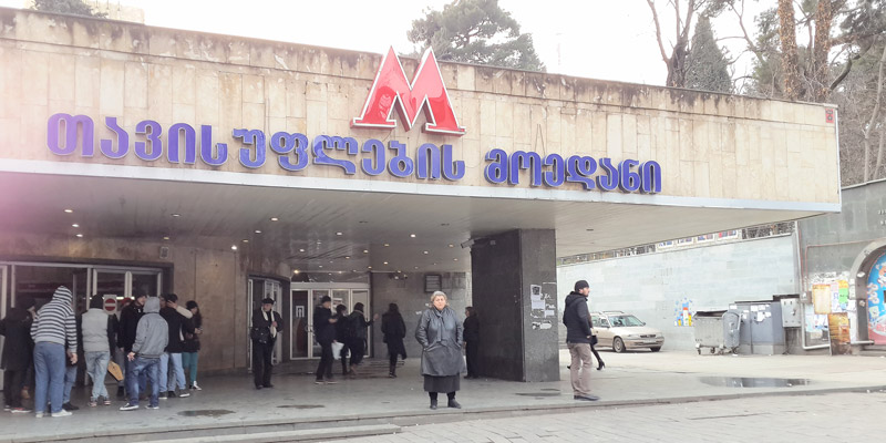 Сколько времени займет дорога на метро